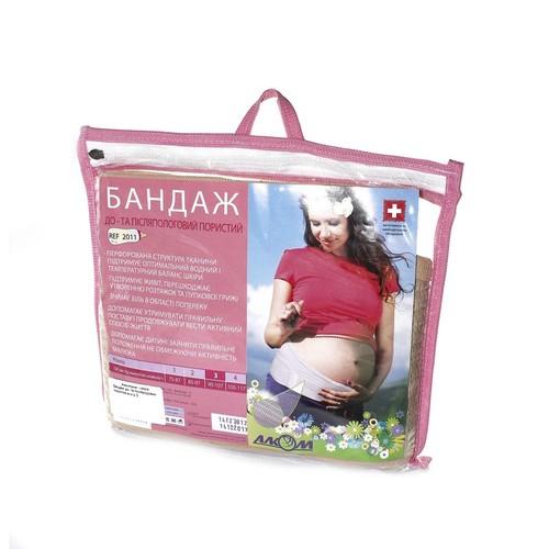 Бандаж до- та післяродовий пористий е.м.р.3 купить в Харькове