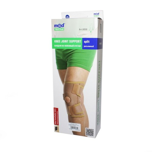 БАНДАЖ на коленный сустав розъёмный, размер L/XL,люкс