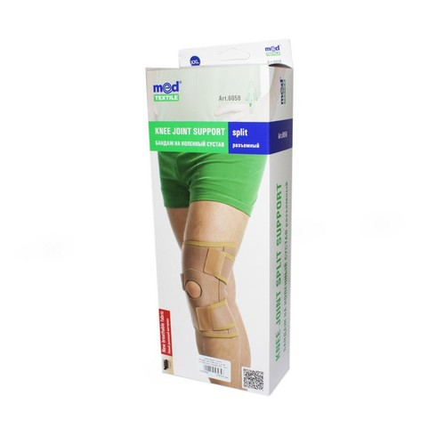 БАНДАЖ на коленный сустав розъёмный, размер XXL,люкс