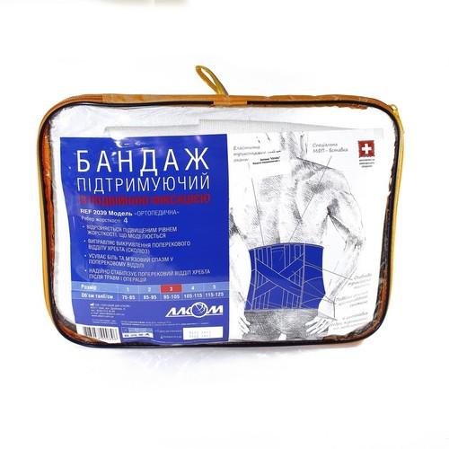 Бандаж підтримуючий з подвійною фіксацією (білий) р.3 купить в Харькове