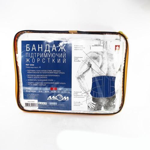 Бандаж підтримуючий жорсткий р.1 купить в Броварах