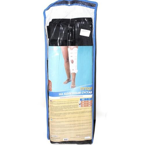 Бандаж (тутор) на колінний суглоб р.2 купить в Броварах