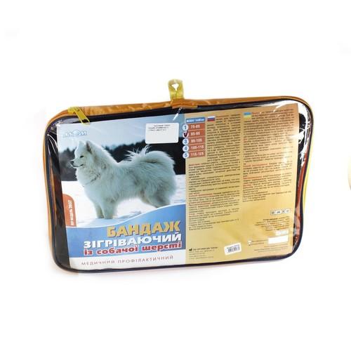 Бандаж зігріваючий (із собачої шерсті) р.2 купить в Житомире