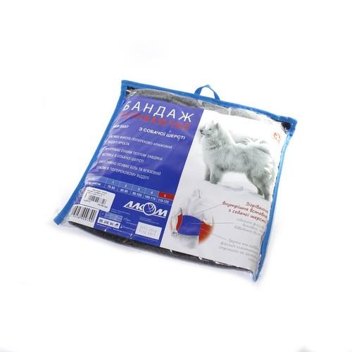Бандаж зігріваючий (із собачої шерсті) р.5 купить в Броварах