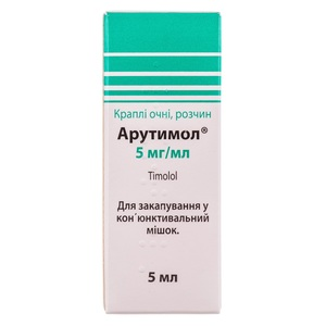 АРУТИМОЛ КАПЛИ ГЛАЗНЫЕ 0,5% 5МЛ