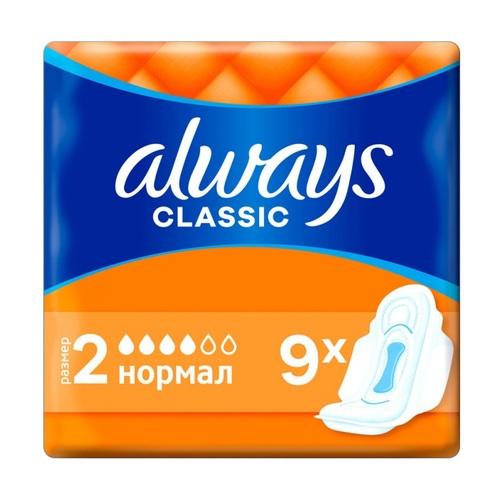 ОЛВЕЙС Classic гиг.прокл. Normal Single 9шт - фото 1 | Сеть аптек Viridis