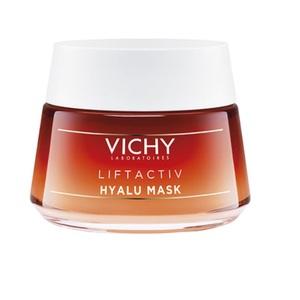 ВИШИ Лифтактив Экспресс-маска для лица антивозрастная с гиалуроновой кислотой д/всех типов кожи 50мл