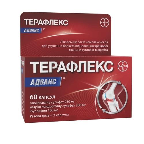 ТЕРАФЛЕКС АДВАНС КАПС. №60 НДС - фото 1 | Сеть аптек Viridis