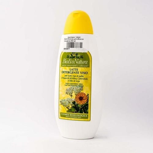 БЕМА Молочко для лица очищающее 250 мл купити в Киеве
