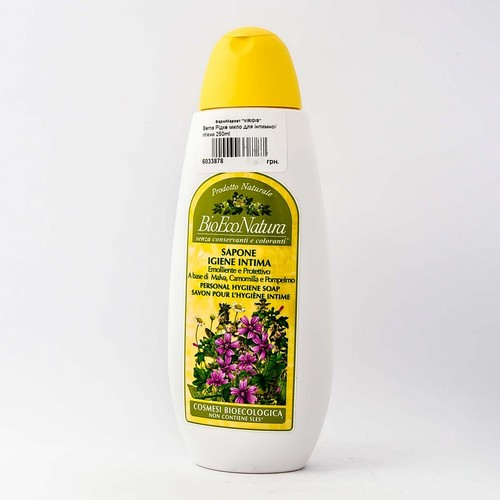 БЕМА Жидкое мыло для интимной гигиены 250ml купить в Житомире
