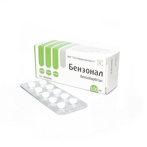 БЕНЗОНАЛ ТАБ. 0,1Г №50 купить в Харькове