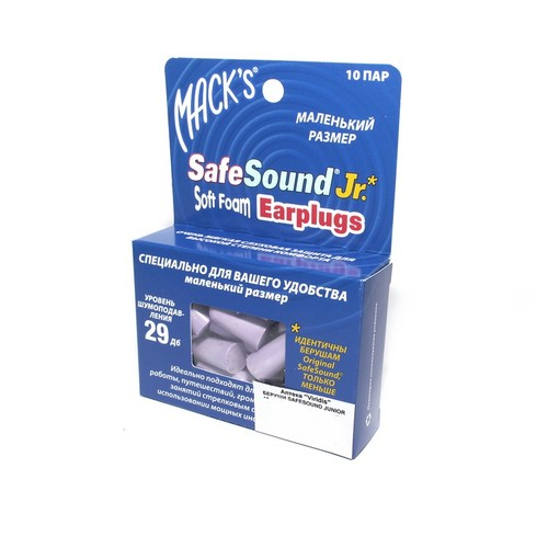 БЕРУШИ SAFESOUND JUNIOR 10 ПАР