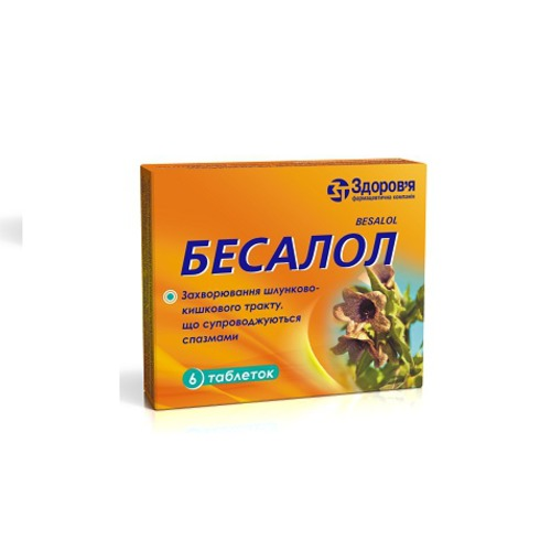 БЕСАЛОЛ ТАБ. №6 купить в Харькове