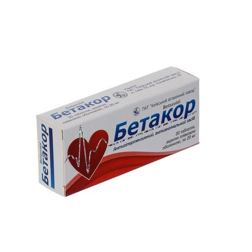 БЕТАКОР ТАБ. 20МГ №30 купити в Ирпене