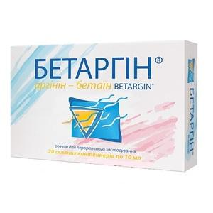 БЕТАРГИН Р-Р 10МЛ №20