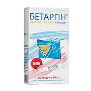БЕТАРГИН Р-Р 10МЛ САШЕ №10