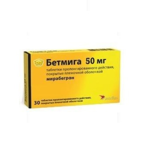 БЕТМИГА ТАБ. 50МГ №30 - фото 1 | Сеть аптек Viridis