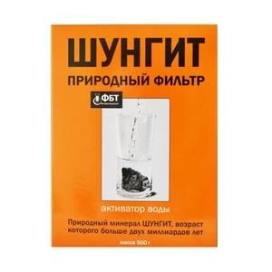 ШУНГІТ ПРИРОДНИЙ ФИЛЬТР 500Г