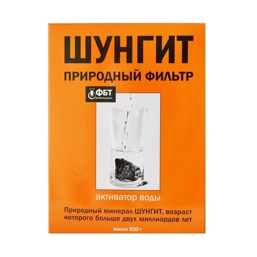 ШУНГІТ ПРИРОДНИЙ ФИЛЬТР 500Г - фото 1 | Сеть аптек Viridis