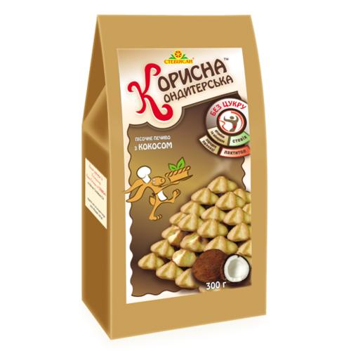 СТЕВІЯСАН Пісочне печиво ТМ