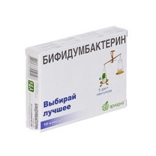 БИФИДУМБАКТЕРИН КАПС. №10
