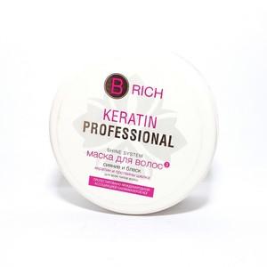 БИ-РИЧ Маска для волос Сияние и Блеск,250мл
