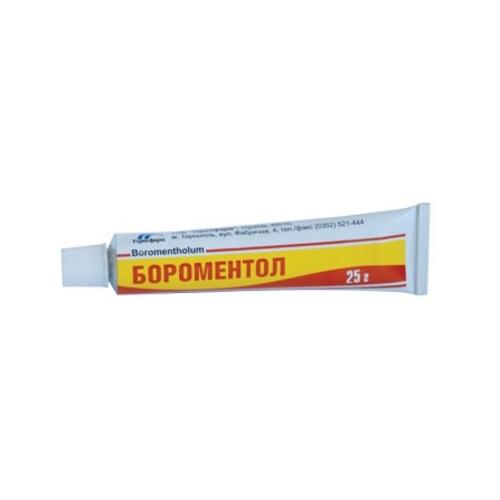 БОРОМЕНТОЛ МАЗЬ 25Г купить в Киеве