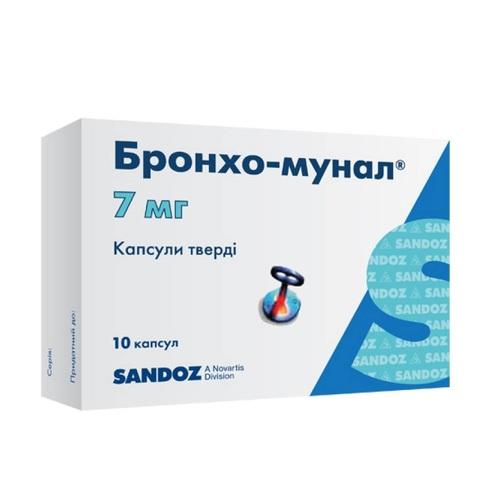 БРОНХО-МУНАЛ КАПС. 7МГ №10 - фото 1 | Сеть аптек Viridis
