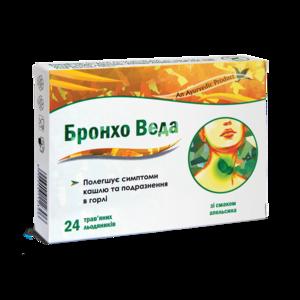 БРОНХО ВЕДА АПЕЛЬСИН ЛЕДЕНЦЫ  №24