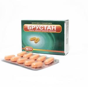 БРУСТАН ТАБ. №10