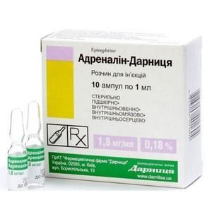 АДРЕНАЛІН-Д АМП. 0,18% 1МЛ №10