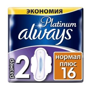 ОЛВЕЙС Ultra гіг. прокл. Platinum Collection Normal Plus 16шт