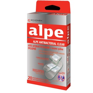 ПЛАСТИР Алпе прозорий антибактеріальний з іонами срібла різних розмірів №20