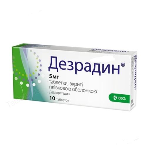 ДЕЗРАДИН ТАБ. 5МГ №10 - фото 1 | Сеть аптек Viridis