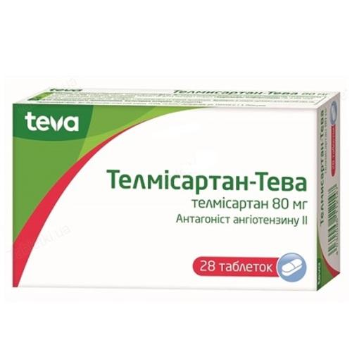 ТЕЛМИСАРТАН-ТЕВА ТАБ. 80МГ №28 - фото 1 | Сеть аптек Viridis