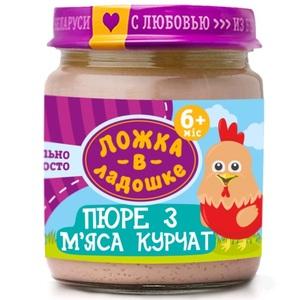 ЛОЖКА В ЛАДОШКЕ Пюре мясное Цыпленок 100г с/б