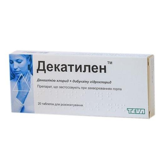 ДЕКАТИЛЕН ТАБ. №20 - ТЕВА - фото 1 | Сеть аптек Viridis