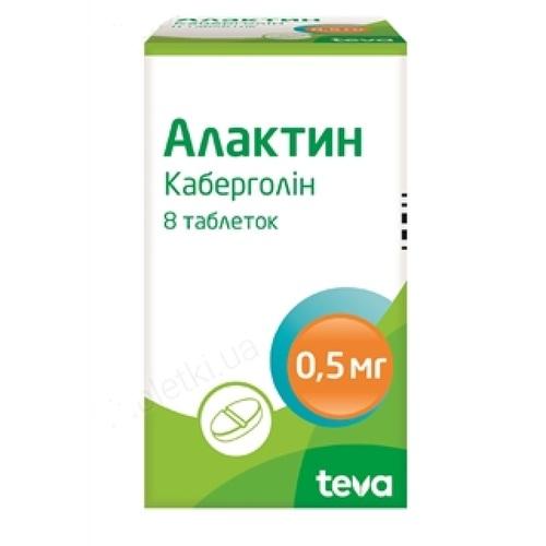 АЛАКТИН ТАБ. 0,5МГ №8 - фото 1 | Сеть аптек Viridis