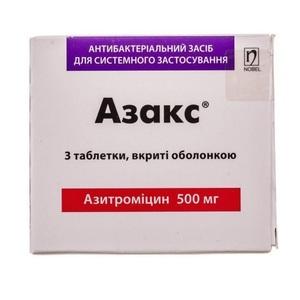 АЗАКС ТАБ. 500МГ №3 без ндс