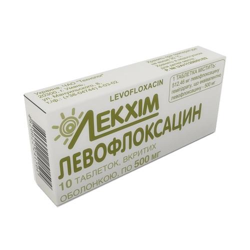 ЛЕВОФЛОКСАЦИН ТАБ. 500МГ №10 - фото 1 | Сеть аптек Viridis
