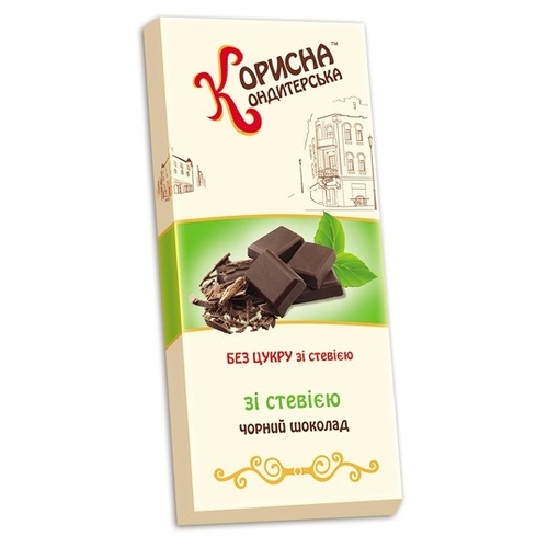 СТЕВІЯСАН Шоколад чорний 100г - фото 1   Сеть аптек Viridis