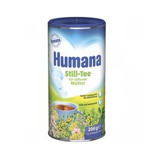 ХУМАНА Чай для повышения лактации 200г