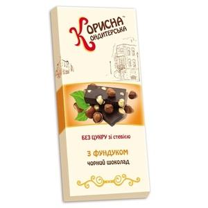 СТЕВИЯСАН Шоколад черный с фундуком 100г