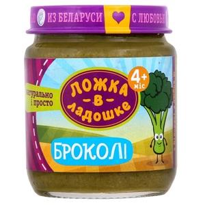 ЛОЖКА В ЛАДОШКЕ Пюре овощное  Брокколи 100г с/б