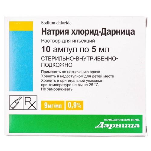 НАТРИЯ ХЛОРИД АМП. 0,9% 5МЛ №10 - ДАРНИЦА ФФ ЗАО - фото 1 | Сеть аптек Viridis