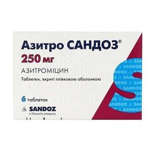 АЗИТРО САНДОЗ ТАБ. 250МГ №6
