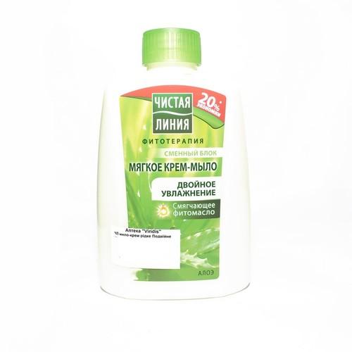 ЧЛ мыло-крем жидкое Двойное увлажнение 260мл(смен.блок)