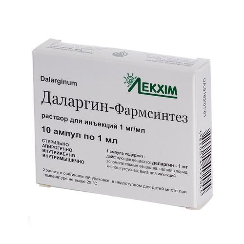 ДАЛАРГИН-ФАРМСИНТЕЗ  АМП. 1МГ/МЛ  1МЛ №10 купить в Ирпене