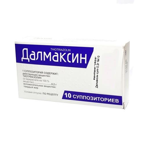 ДАЛМАКСИН СУПП. 0,2Г №10 купить в Броварах