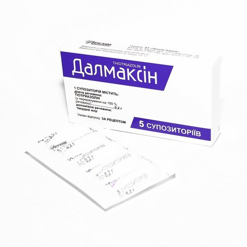 ДАЛМАКСИН СУПП. 0,2Г №5 купить в Славутиче